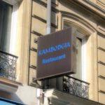Hotel Paris Bassano - Caisson lumineux