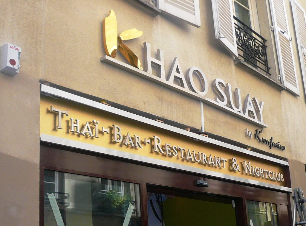 Enseigne restaurant khao suay paris bastille for Restaurant miroir paris