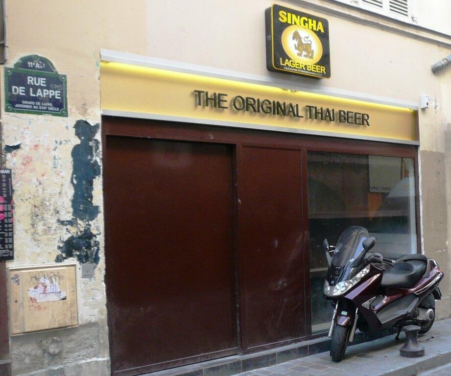 Enseigne restaurant khao suay paris bastille for Miroir restaurant paris menu