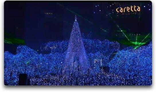 Decoration de Noel a base de led au Japon