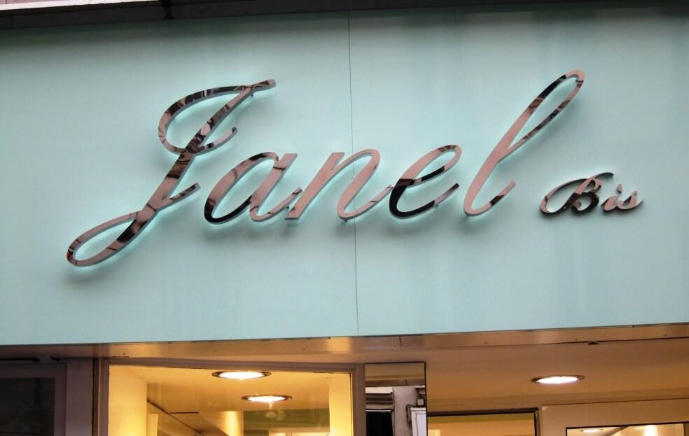 Enseigne magasin chaussures Janel à Asnières