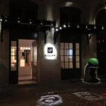 Logo et lettre en inox vue de nuit sur le mur de l'entrée du Restaurant Dubern de Bordeaux