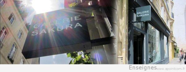 Enseigne lumineuse galerie art Paris - Sakura Marais