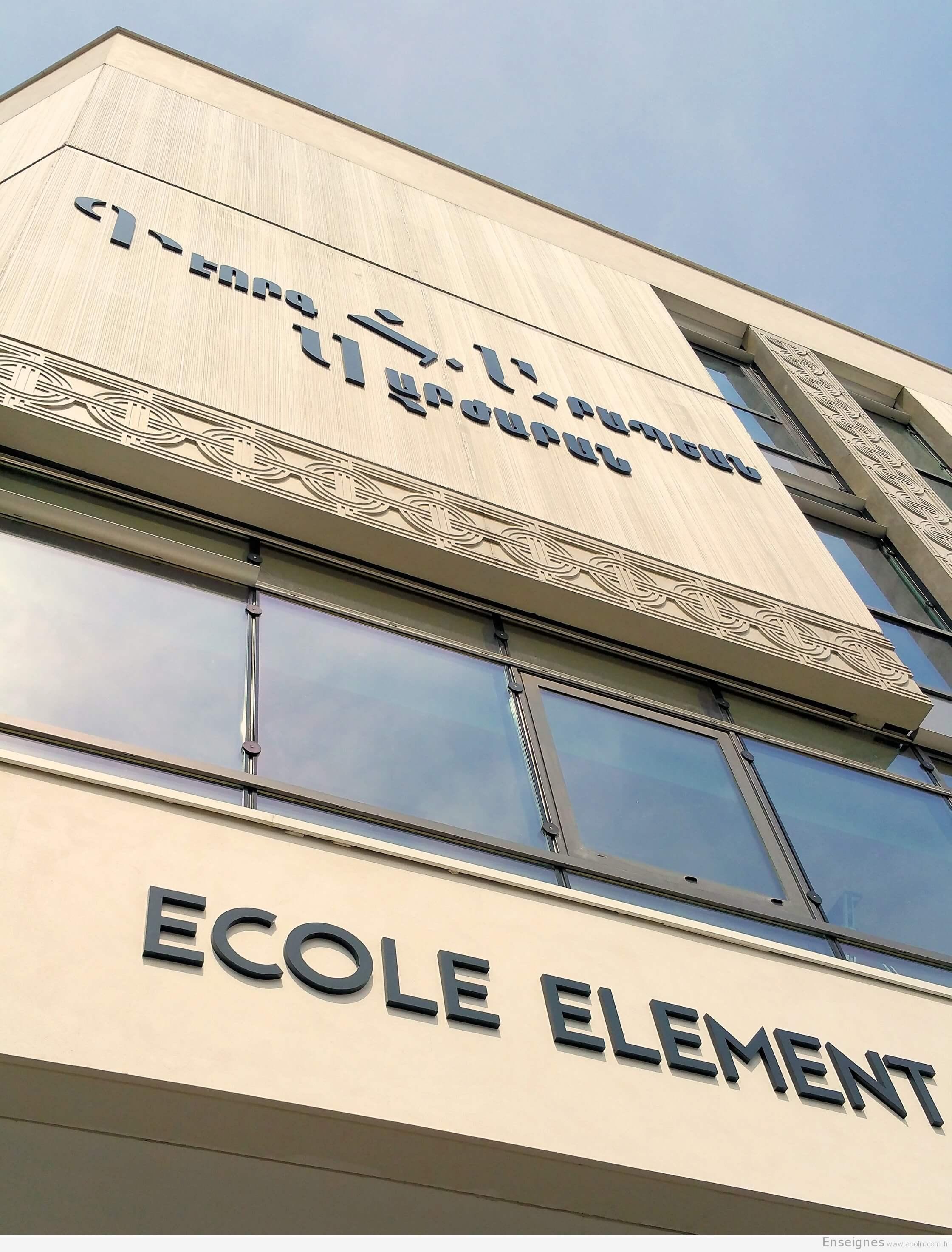 Panneaux facade collège Alfortville – Kevork H. Arabian